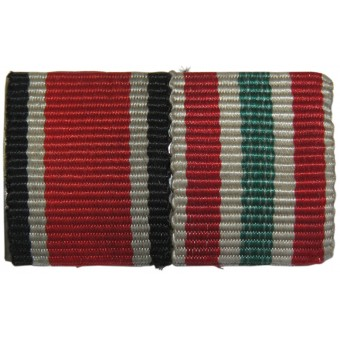 Ribbon bar for 3rd Reich medals: Memelland and the Iron Cross 1939. Espenlaub militaria
