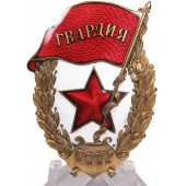 Estonian-made Soviet guards badge. Rare.