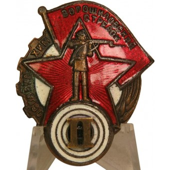 Voroshilov shooter badge. II class. Espenlaub militaria