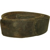 WW2 German leather belt. Ostfront remake.