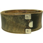 HJ or NASDAP leather belt,