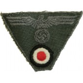 M44 trapezoid with eagle and national cockade for Feldmütze m43