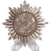 1st class Star of Merit for Members of the Eastern Peoples