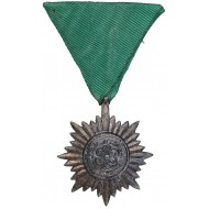 The second class of the medal for the Eastern peoples, without swords