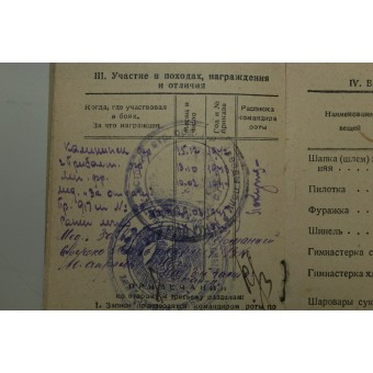 Set of RKKA ID documents and awards documents belonged to one person, Estonian. Destruction battalion. Espenlaub militaria