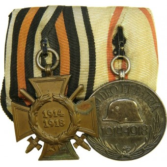 Hindenburg cross for WW1 combatant and Austrian commemorative medal for war 1914-1918 medal bar. Espenlaub militaria