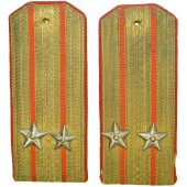 M 43 Soviet Navy Coastal Artillery podpolkovnik/ Colonel- Lieutenant shoulder boards