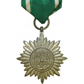 Ostvolk decoration for Merit 2nd Class - Verdienstauszeichnung für Ostvölker 2. Klasse in Silber  without swords