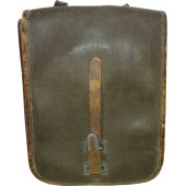 Soviet Russian RKKA M 40 Mapcase from artificial leather