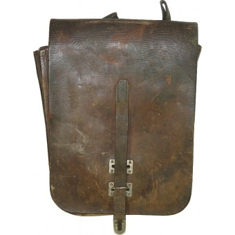 Soviet Russian RKKA M 41 leather Map case with no visible markings. Espenlaub militaria