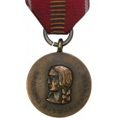 WW2 Romanian medal for the Crusade Against Communism 1941- Medalia Crusiada Impotriva Comunismuli