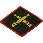 Red Army sleeve patch for anti-tank artillery.