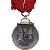"Medal ""Frozen meat in 1941-42."" Marking ""110"""