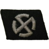 11 Waffen SS Division Nordland collar tab, circa 1944 year, earlier type with fat type Sonnenrad