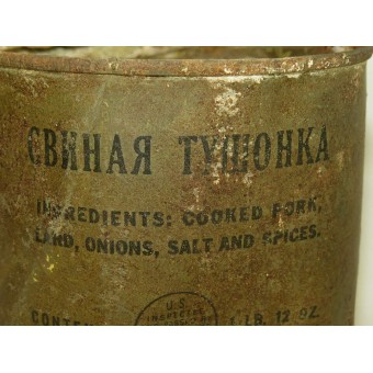 Lend Lease pork can for soviet Soldiers with inscriptions in Russian.. Espenlaub militaria
