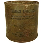 Lend Lease pork can for soviet Soldiers with inscriptions in Russian.