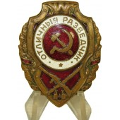 Soviet Distinguishing badge - Excellent Reconnaissance Scout