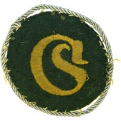 Specialist Sleeve insignia for Transport sergeant
