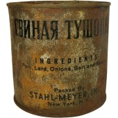 US pork meatcan send to USSR by lend lease to support soviet troops at the frontline