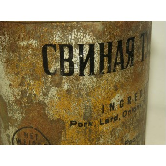 US pork meatcan send to USSR by lend lease to support soviet troops at the frontline. Espenlaub militaria