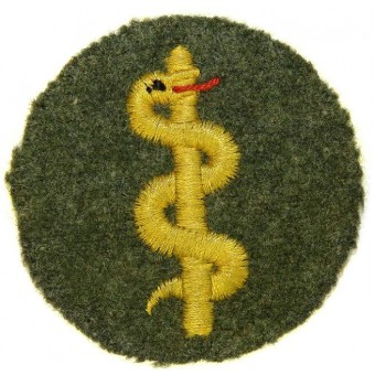 War time fieldgrey Wehrmacht Heer Medical trade arm patch. Espenlaub militaria