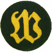 Wehrmacht Heer, Fortification maintenance trade/award arm patch.