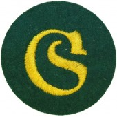 Wehrmacht Heer Specialist sleeve patch-Transport sergeant.