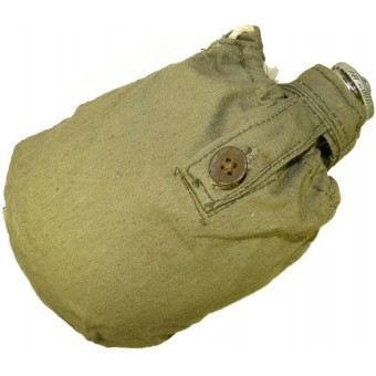 WW2 RKKA canteen with cover 1940. Espenlaub militaria
