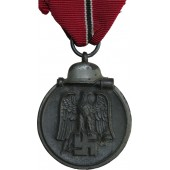 Eastern front campaign medal