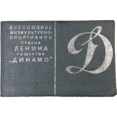 "Certificate of a member of the All-union Athletic-Sports Society ""DYNAMO"", NKVD officer."