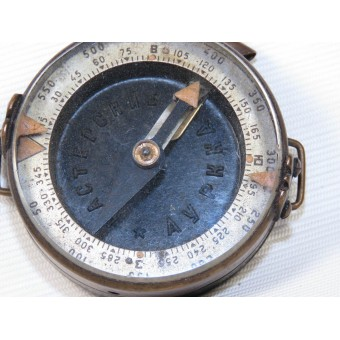Compass. Red Army artillery Workshops. 1940 year. Espenlaub militaria