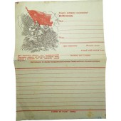 Red Army soldiers letter form with a patriotic picture.