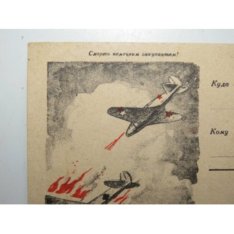 Red Army wartime propaganda postcard, Soviet plane shooting German bomber. Espenlaub militaria