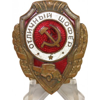 Soviet Distinguishing badge - Excellent Driver. Espenlaub militaria