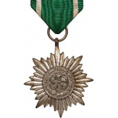 Eastern people's medal for Merit 2nd Class