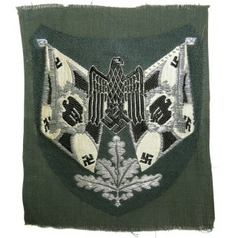 Infantry Standard/ Flag Bearer's Be Vo sleeve patch