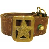 Soviet Russian leather belt M 35 for command personnel with star buckle