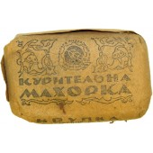 Mahorka tobacco, ww2 pattern.