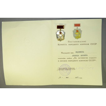 Set of awards and documents for Latvian RKKA commander. Espenlaub militaria