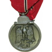 Eastern front campaign of 1941-42 medal.