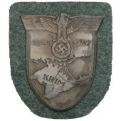 Sleeve shield for the Crimean campaign of 1941-42. Wilhelm Deumer. Zinc