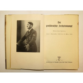 The battle for the freedom of the Great Germany, Adolf Hitlers speech. Espenlaub militaria
