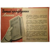 """WW2  leaflet for Red Army soldiers and officers: """" Read works of Lenin!"""""""