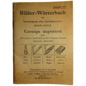 The German-Russian phrasebook with pictures for better understanding