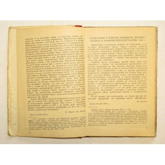 Manifesto of the Communist Party   by K. Marx and F. Engels, 1937.. Espenlaub militaria