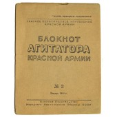 Notepad of the propagandist of the Red Army. Nr.3, January 1944