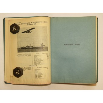 Red Fleet Ships reference book of the military fleets of the Baltic States. Marked  - Secret. 1936. Espenlaub militaria