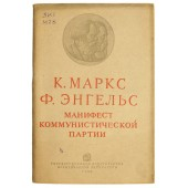 """""""Manifesto of the Communist Party"""" Karl Marx and F. Ängels. 1938"""