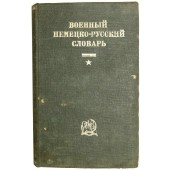 German- Russian military dictionary. 1936