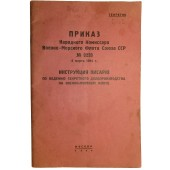Red Fleet People's commissar order No 0220, march,08 1944